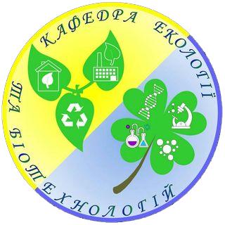 Кафедра біотехнологій та біоінженерії»